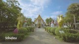 พาไปเที่ยวOne Day Trip จังหวัดนนทบุรี