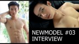 NEWMODEL 03 INTERVIEW 泰國同性戀 , GAY , เกย์