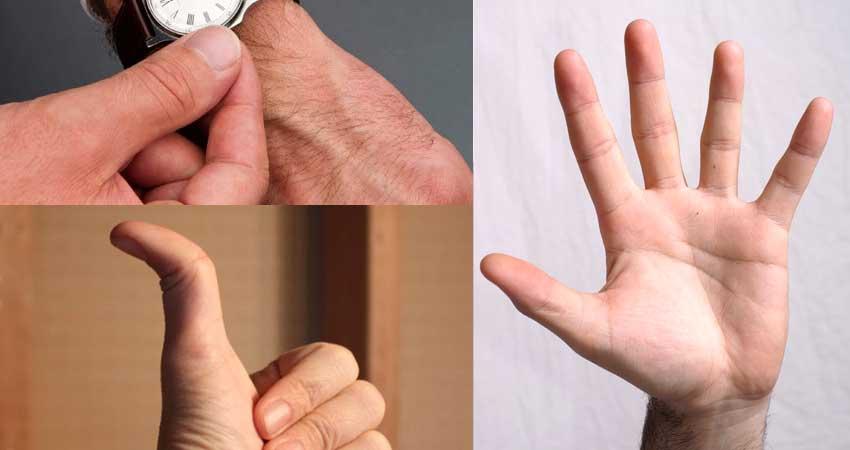 5 วิธีสังเกตุ ผู้ชายจู๋ใหญ่