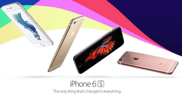 เปิดตัวแล้ว ไอโฟน 6s และ ไอโฟน 6s Plus สมาร์ทโฟนที่ดีที่สุดในโลก